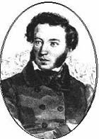 alexander sergeyevich pushkin poems in russian