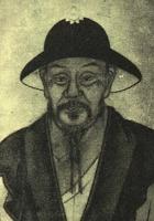 Mei Yaochen mourning