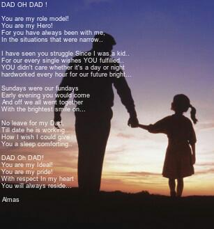 Dad Oh Dad Poem By Aarifa Almas Poem Hunter Comments