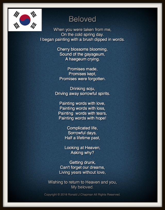 Beloved Poem by Ronald Chapman - Poem Hunter