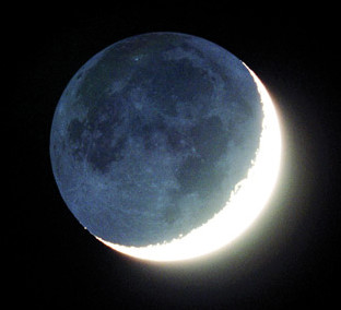 New Moon From The East
