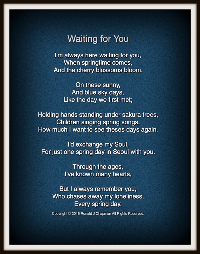 song i wait for you