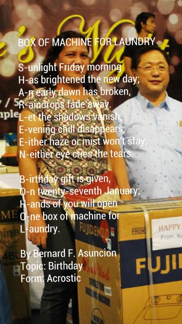 machine poem