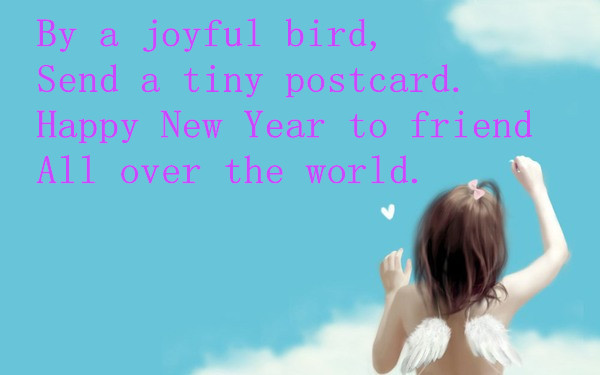 Postcard To New Year Poem by Lily YANG - Poem Hunter