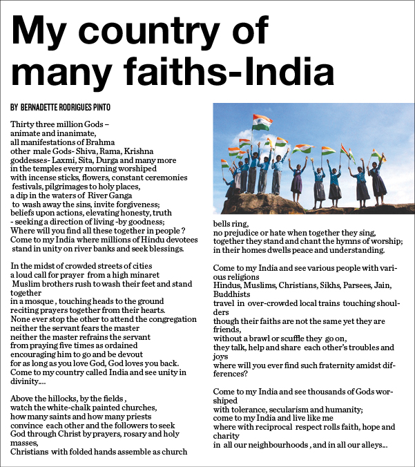 my country india in 250 words India is my country, my motherland i love it and i am proud of it india is a big country in population it is second only to china india has a rich and glorious past once it was the seat of learning students from all over the world used to come here to study indian culture spread abroad .