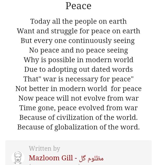 Peace Poem By Mazloom Gill Poem Hunter
