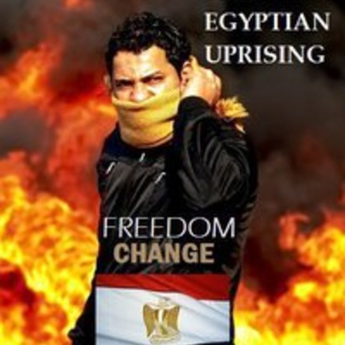 Essay About Egyptian Revolution 2011 – 270697