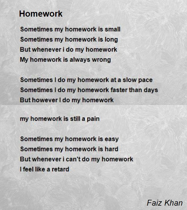Excuses for not doing your homework poem